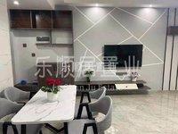 滨海新城刚需小3房,格局合理 总价低 请看装修样板房