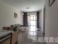 罗吉苑 88平三房 居家装修 性价比高 仅售43