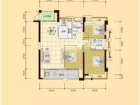 东头,大三房两厅两卫,超大阳台,仅售50万