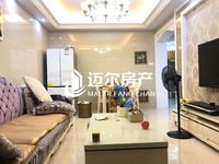 永辉超市旁 划片三中 精装88平方两房47万 基本未住 家具齐全 拎包入住