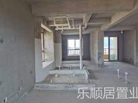 罗旺苑 108平端头三房 业主急售 看房有锁匙