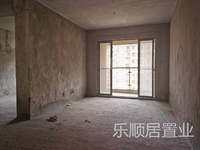 罗嘉苑 82平两室一厅 业主急售仅售31万!
