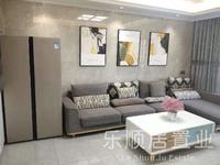 罗瑞苑 黄金楼层 精装三十几万 九九层新 品牌家具家电 现业主诚意出售
