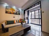 滨海新城装修最好的一套单身公寓 错过再等一年 租金1800